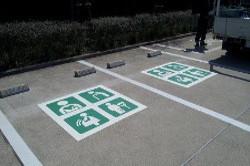 ゆずりあい駐車区画